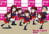 Sagajyo6pic1asssyuku_2